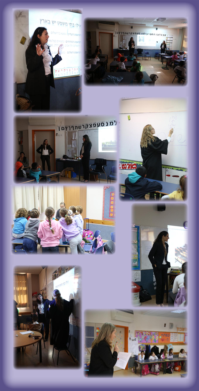 תמונות מפעילות בביה''ס מעיינות