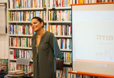 books-lecture1